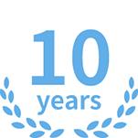最高10年間の保証書を発行します。