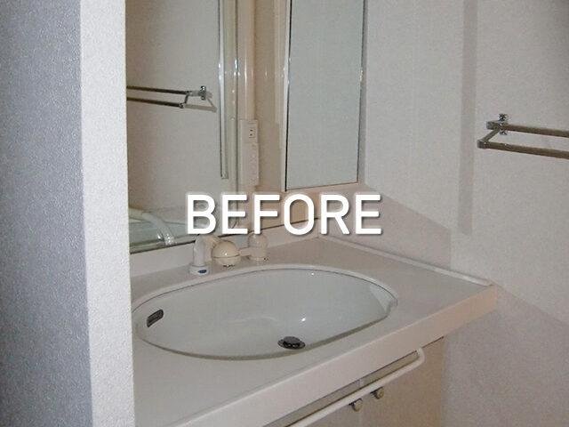 洗面室をトータルコーディネート!