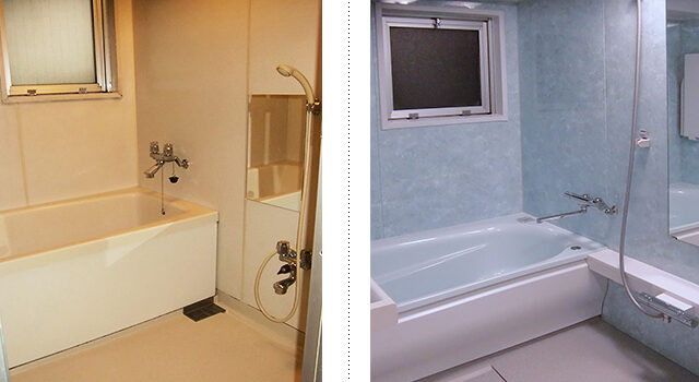 浴槽のまたぎ高さも低くなりました。