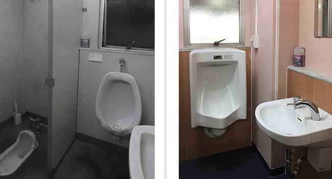 事務所のトイレを快適に!