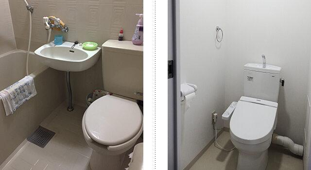 セパレート工事で、トイレルームを新設。