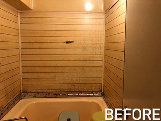 トイレ・洗面・お風呂を新しく!お気に入りの色に囲まれた快適な空間へ。